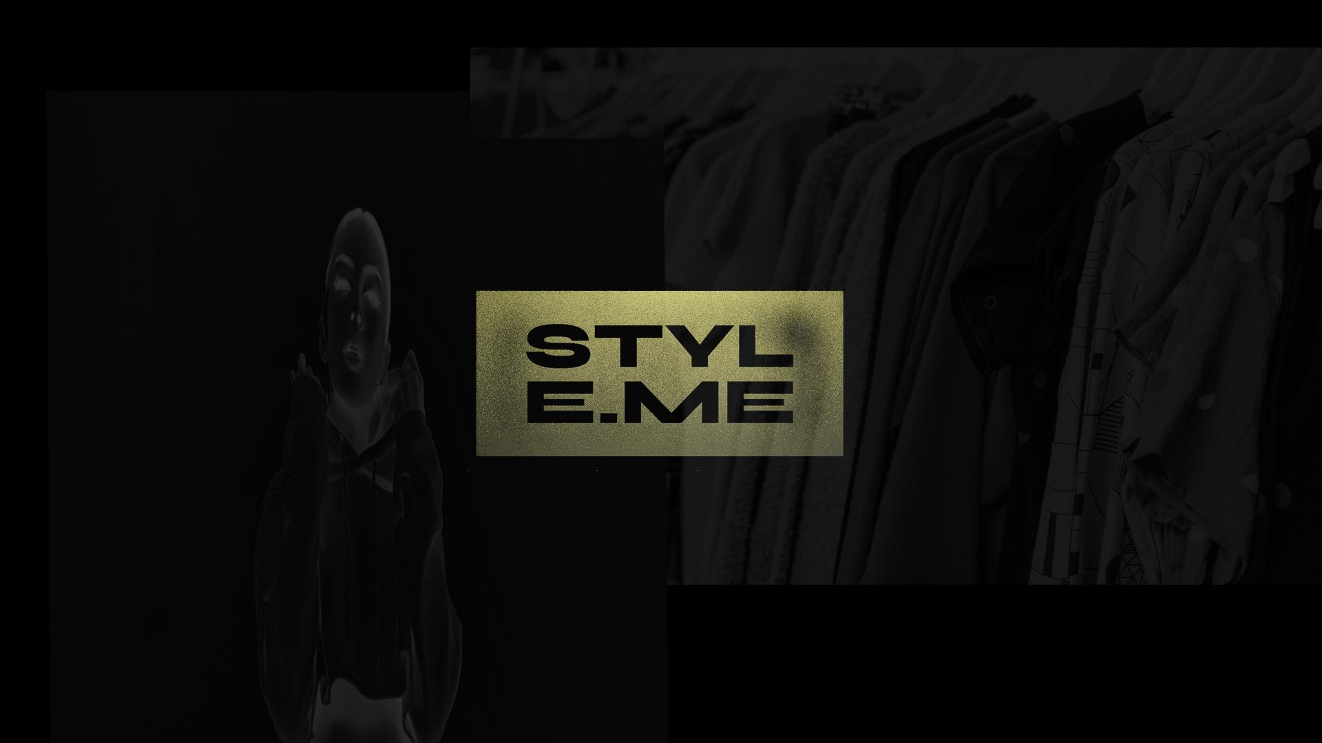 MarcLaneyWebsite_StyleMeLogo